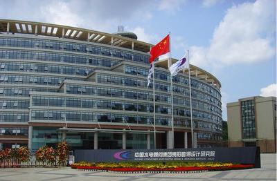 中国电建集团贵阳设计院.jpg